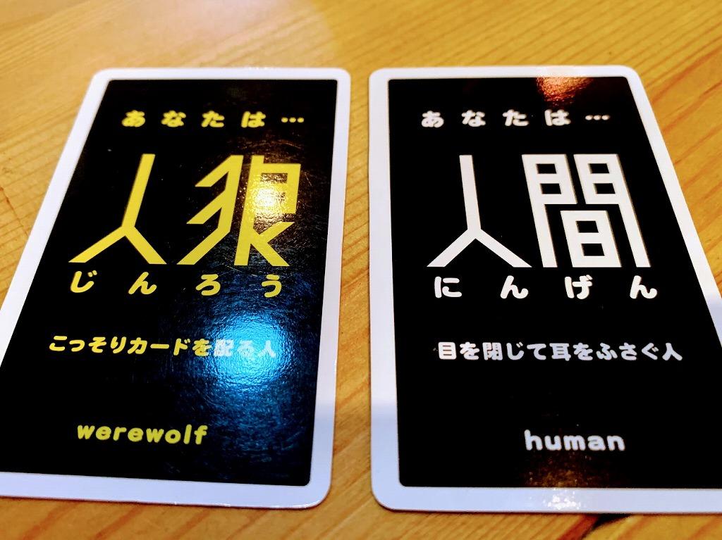 f:id:tokyonakayoshi:20190301202614j:plain
