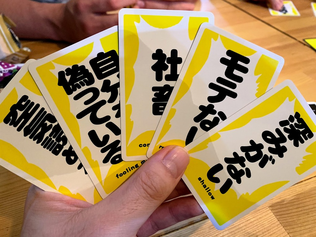 f:id:tokyonakayoshi:20190301203030j:plain