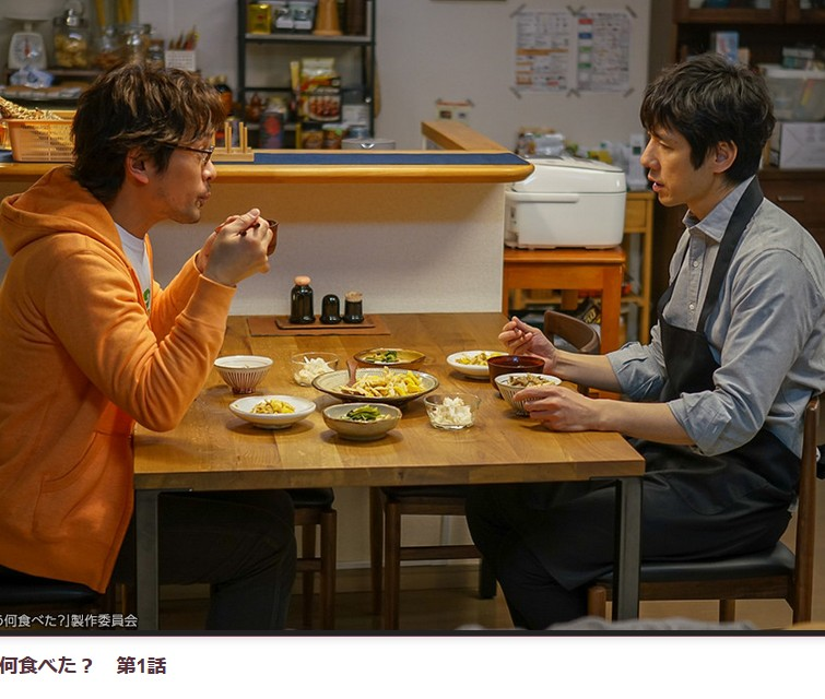 f:id:tokyonakayoshi:20190409000330j:plain