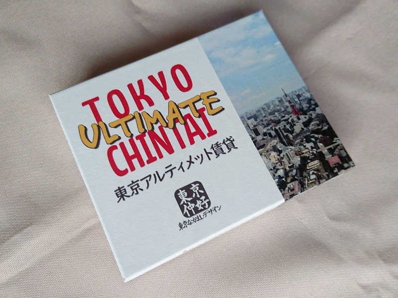 f:id:tokyonakayoshi:20190501142225j:plain