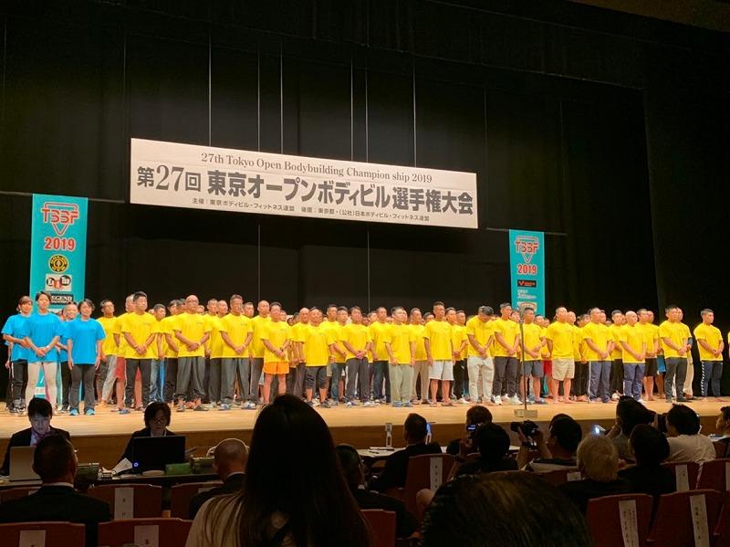f:id:tokyonakayoshi:20190504191914j:plain