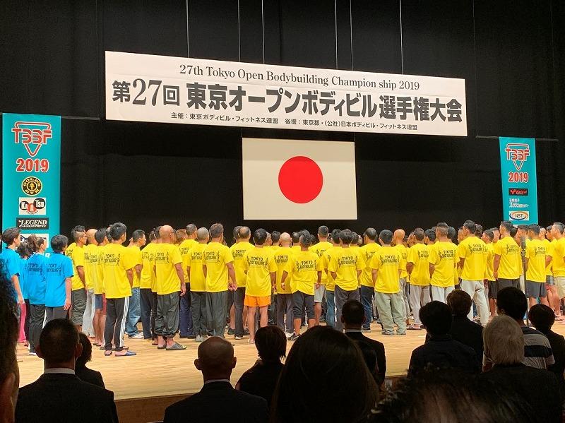 f:id:tokyonakayoshi:20190504193400j:plain