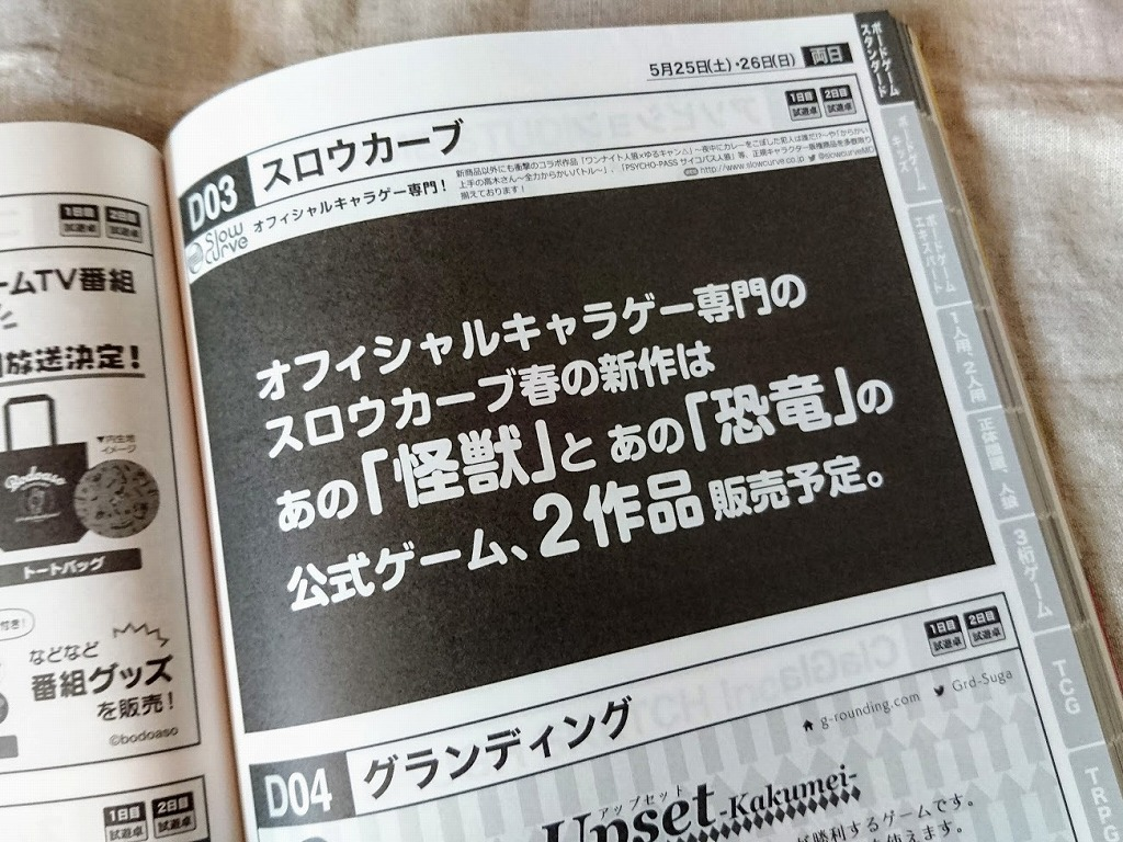 f:id:tokyonakayoshi:20190523184803j:plain