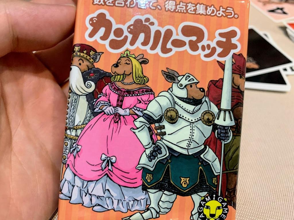 f:id:tokyonakayoshi:20190528235817j:plain