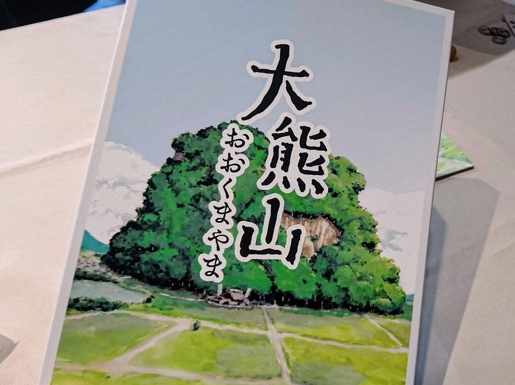 f:id:tokyonakayoshi:20190602232625j:plain