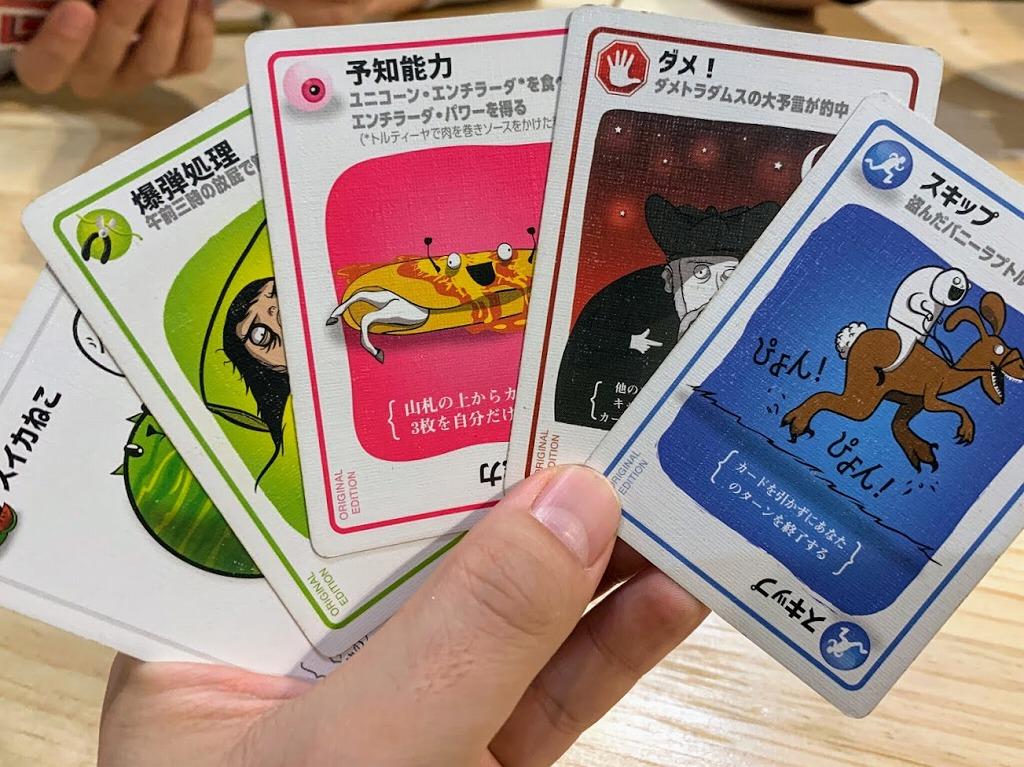 f:id:tokyonakayoshi:20190608235654j:plain