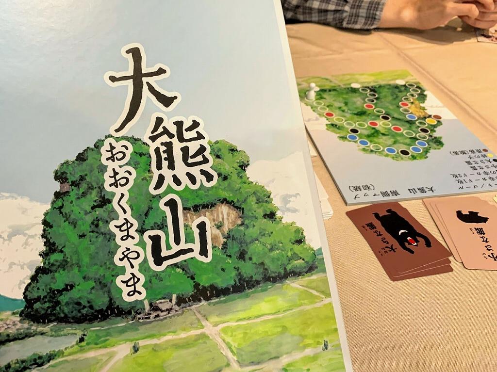 f:id:tokyonakayoshi:20190615232000j:plain