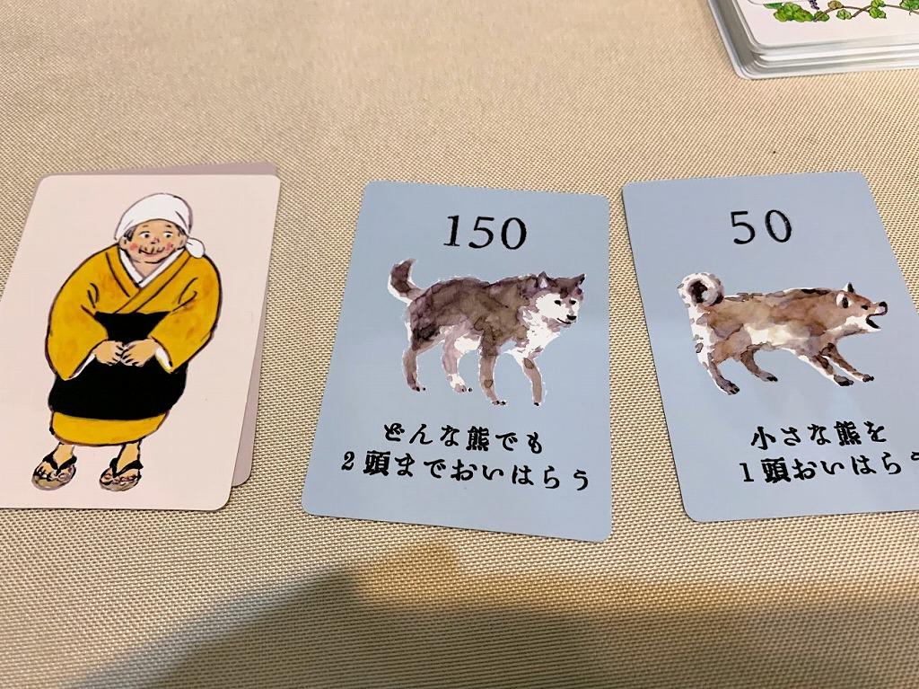 f:id:tokyonakayoshi:20190615232609j:plain