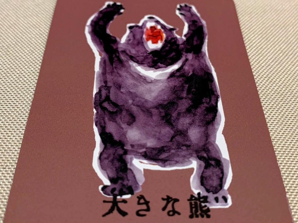 f:id:tokyonakayoshi:20190615234412j:plain