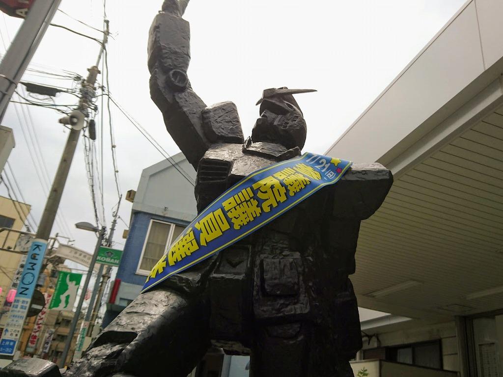 f:id:tokyonakayoshi:20190719195339j:plain