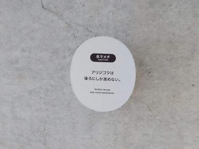 f:id:tokyonakayoshi:20190730160649j:plain