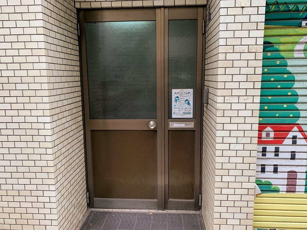 f:id:tokyonakayoshi:20190731135508j:plain