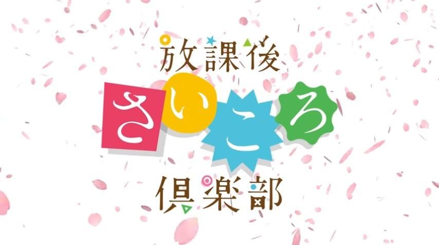 f:id:tokyonakayoshi:20191003022412j:plain