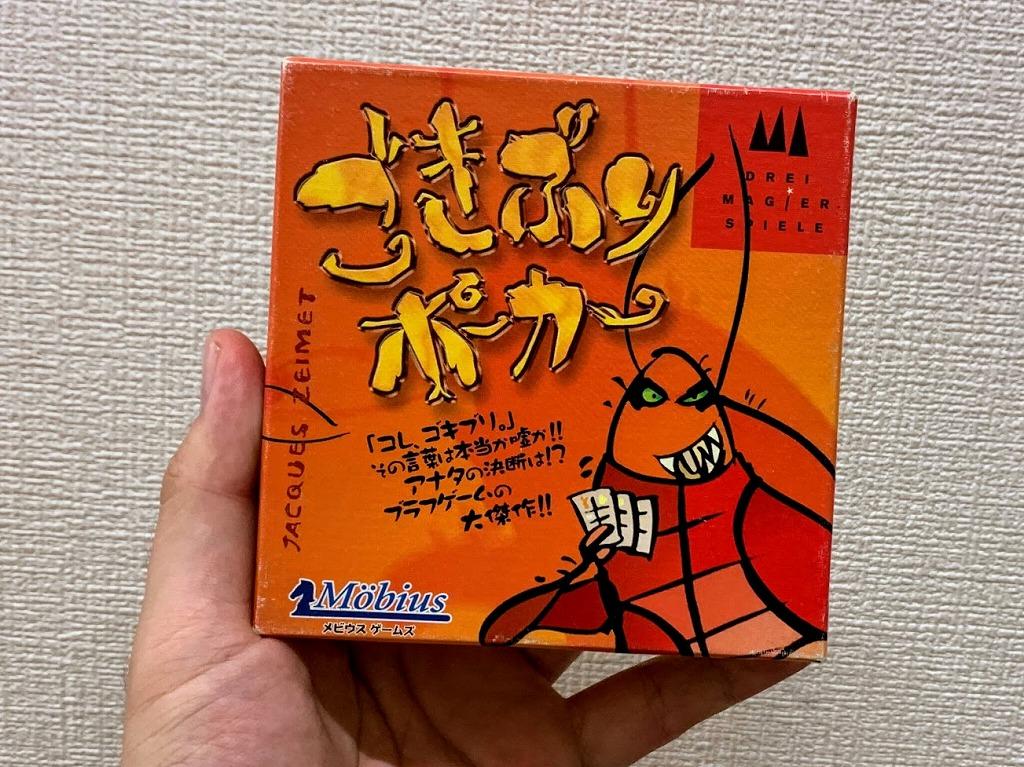 f:id:tokyonakayoshi:20191010215538j:plain