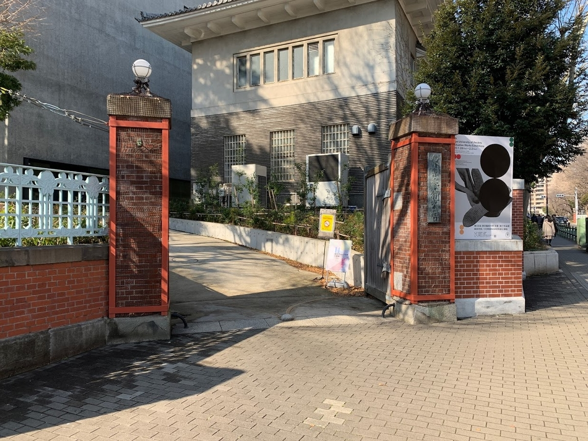 f:id:tokyonakayoshi:20200203175719j:plain