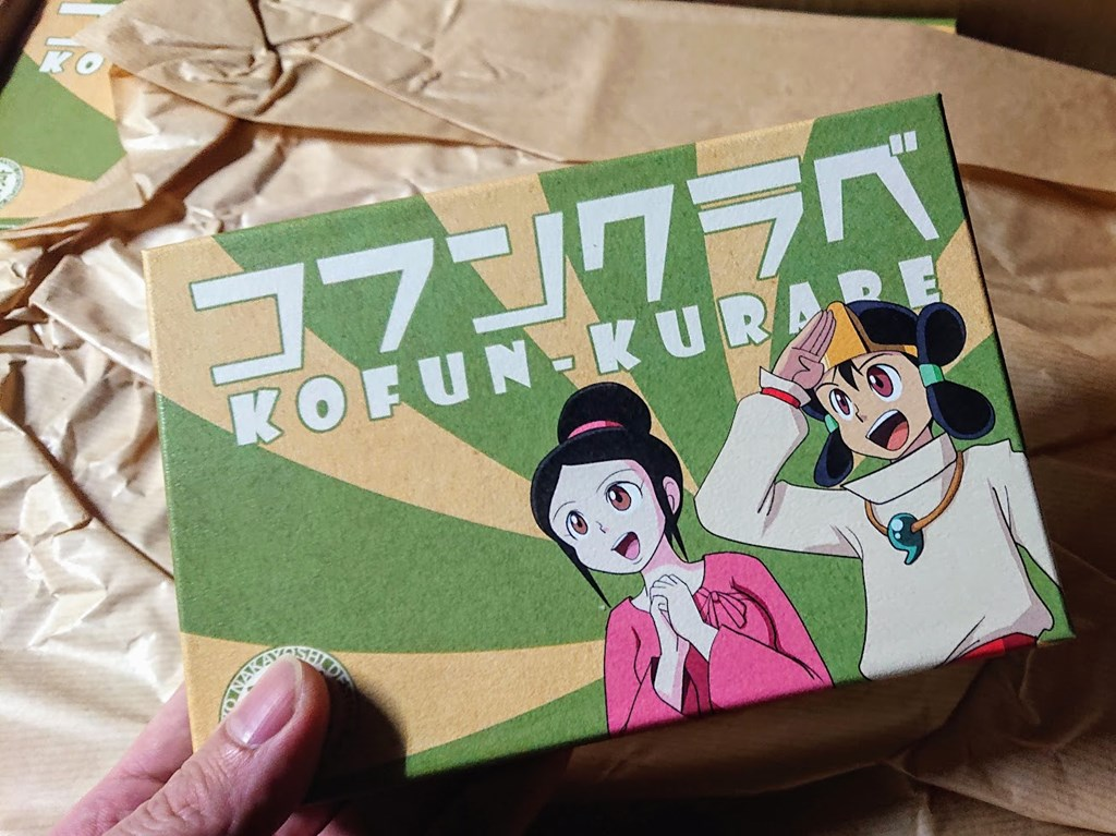 f:id:tokyonakayoshi:20200313043004j:plain
