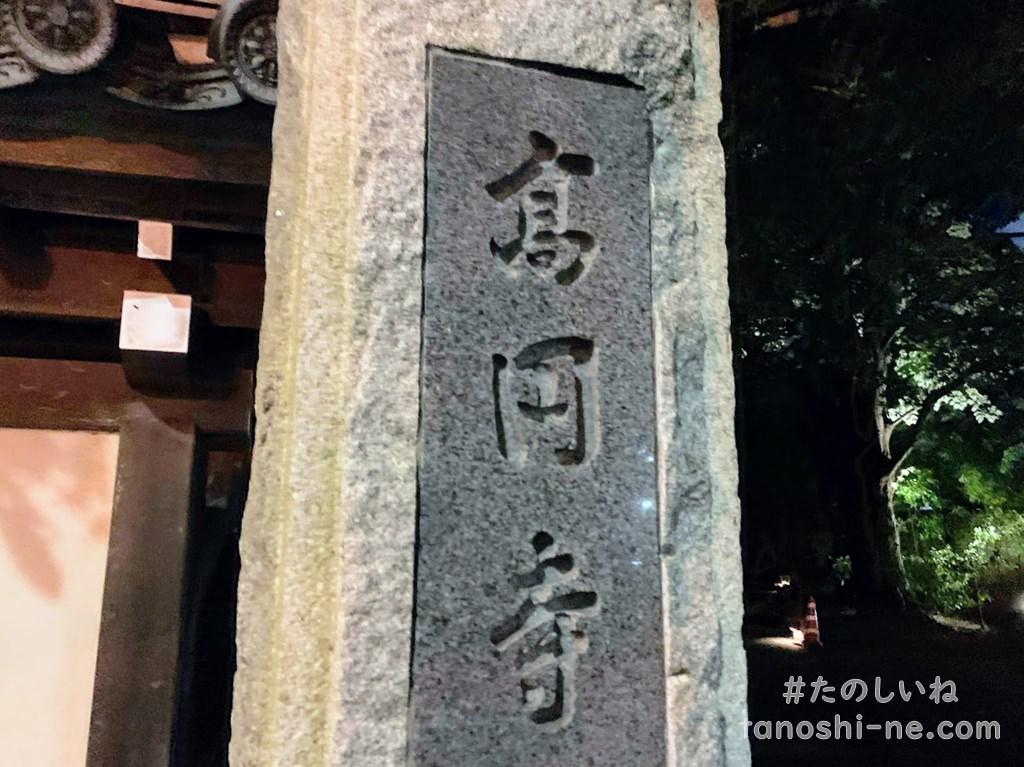 f:id:tokyonakayoshi:20200712160911j:plain