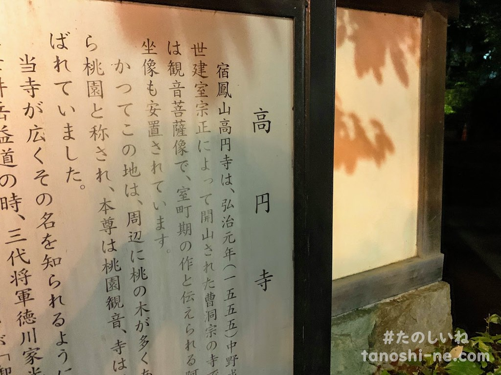 f:id:tokyonakayoshi:20200712162306j:plain