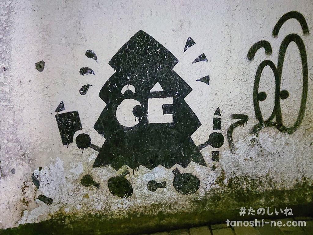 f:id:tokyonakayoshi:20200717144928j:plain