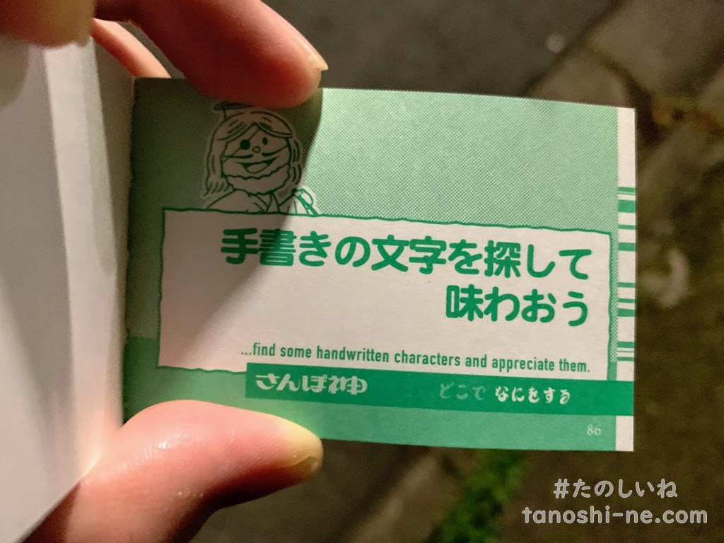 f:id:tokyonakayoshi:20200717150112j:plain