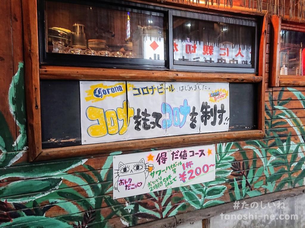 f:id:tokyonakayoshi:20200717183034j:plain