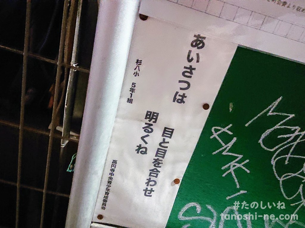 f:id:tokyonakayoshi:20200717184510j:plain