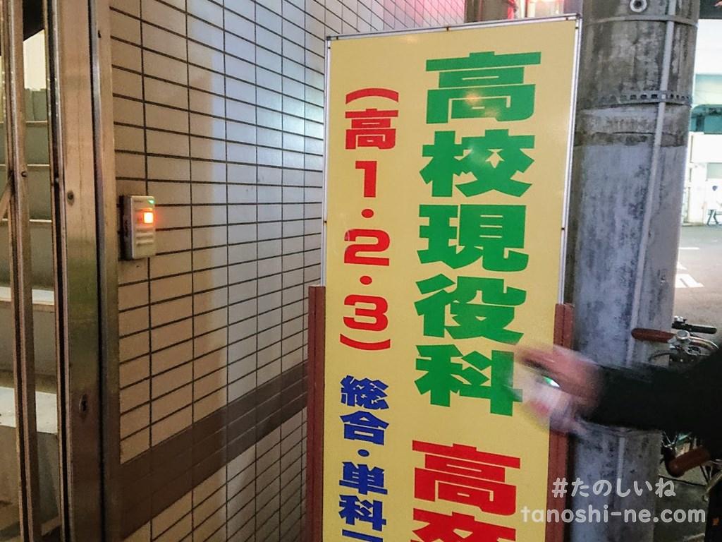 f:id:tokyonakayoshi:20200717184958j:plain