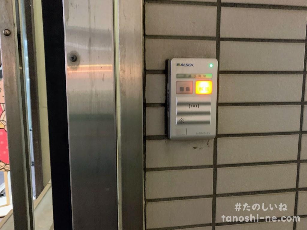 f:id:tokyonakayoshi:20200717185025j:plain