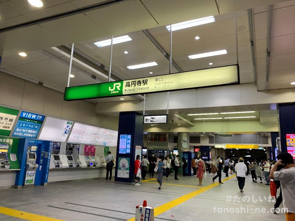 f:id:tokyonakayoshi:20200718160931j:plain