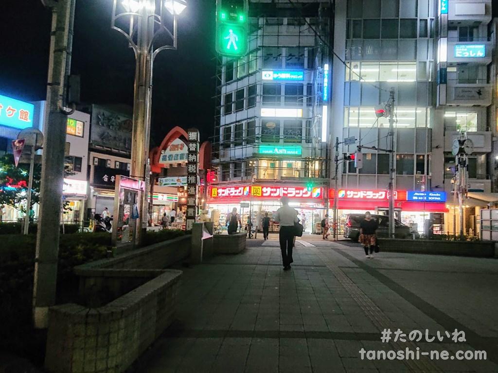f:id:tokyonakayoshi:20200718170448j:plain