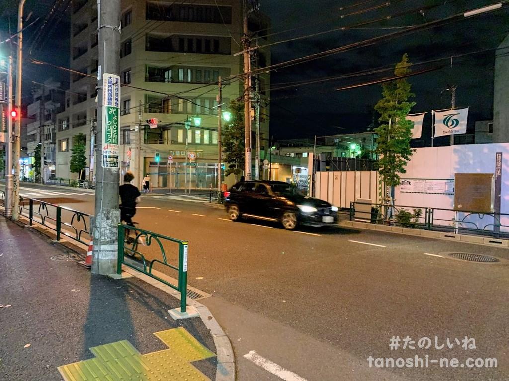 f:id:tokyonakayoshi:20200719122415j:plain
