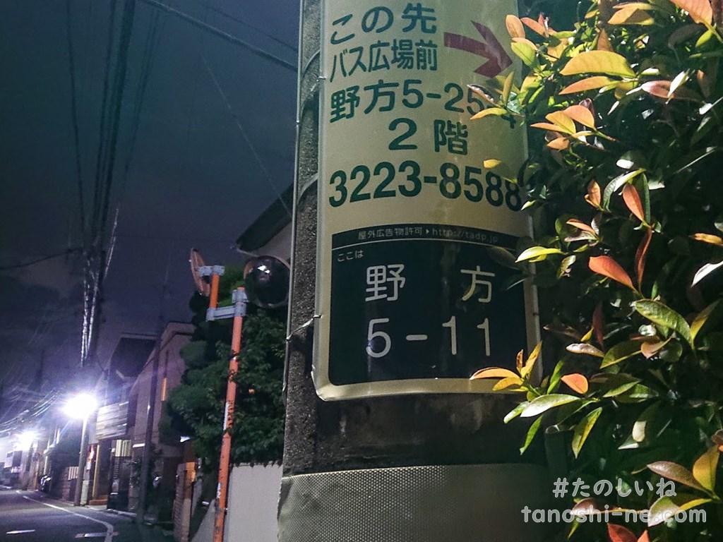 f:id:tokyonakayoshi:20200719123044j:plain
