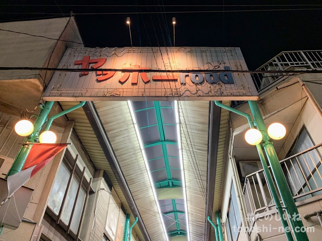 f:id:tokyonakayoshi:20200719130128j:plain