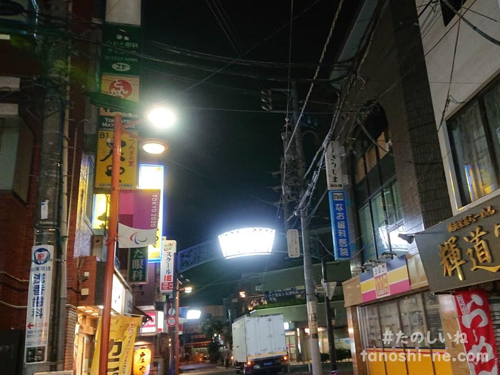 f:id:tokyonakayoshi:20200719130328j:plain
