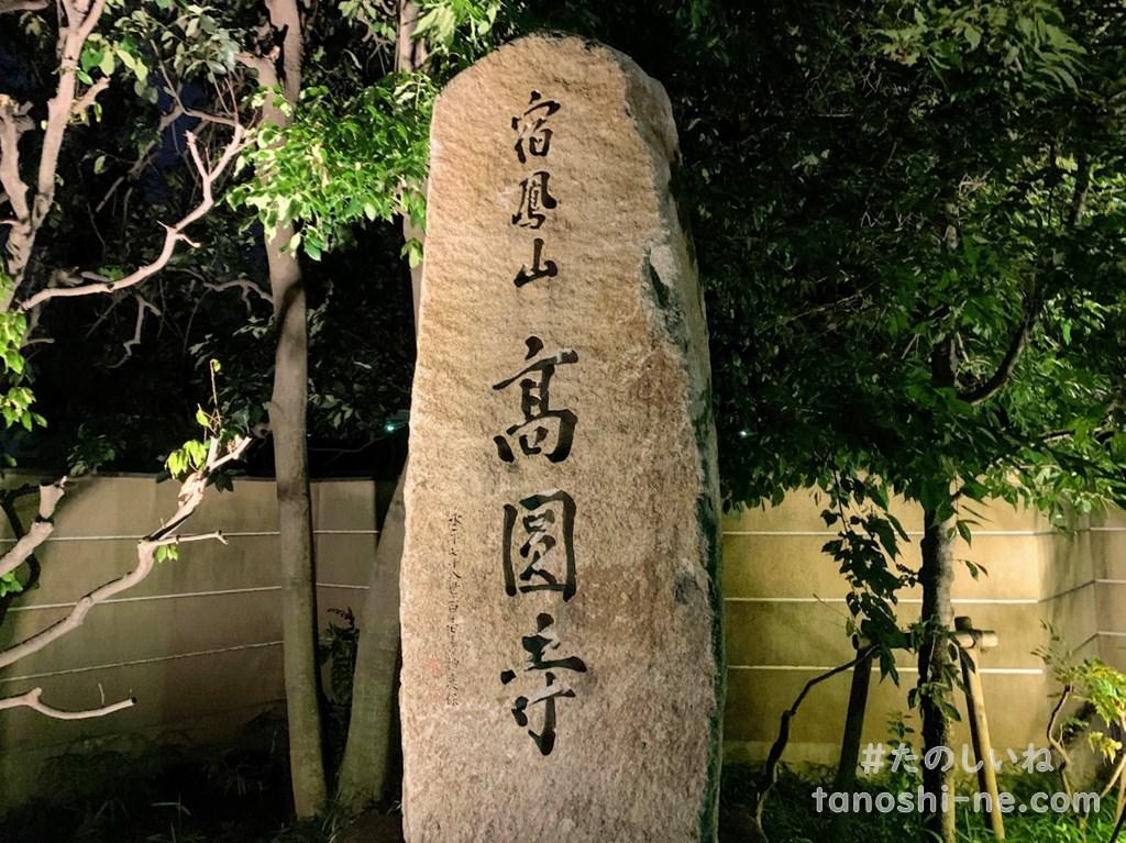 f:id:tokyonakayoshi:20200719155037j:plain
