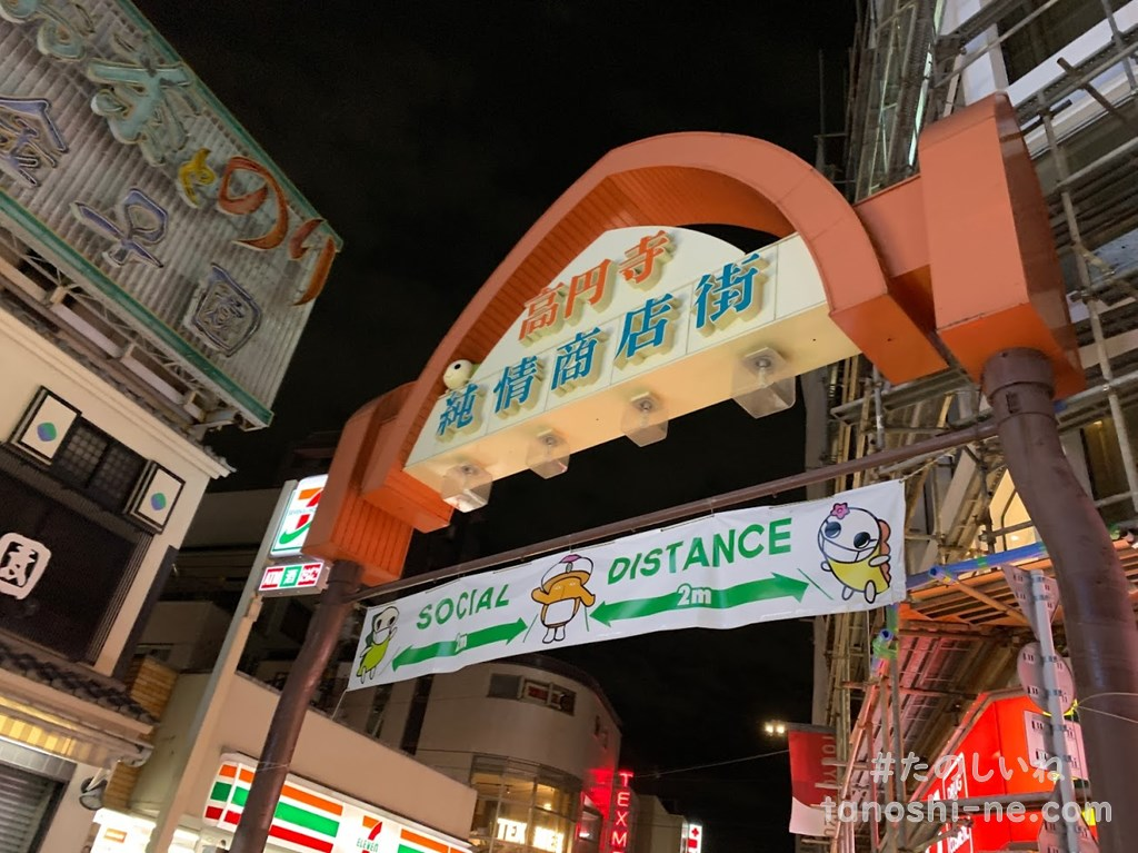 f:id:tokyonakayoshi:20200719160905j:plain