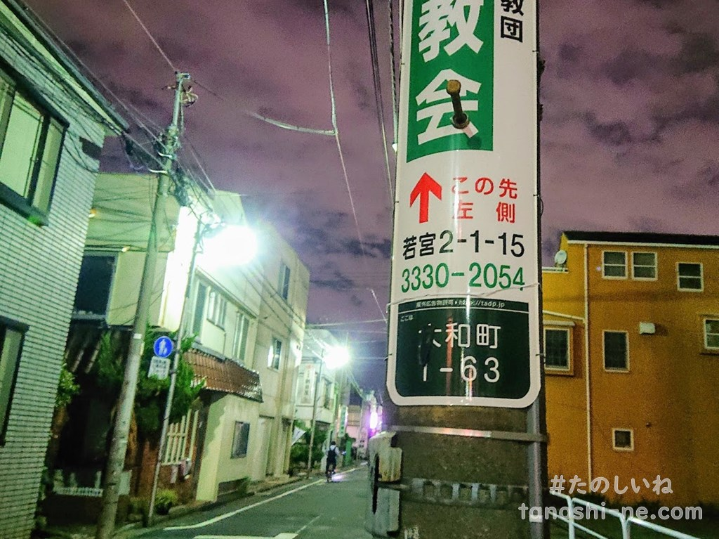 f:id:tokyonakayoshi:20200719161308j:plain