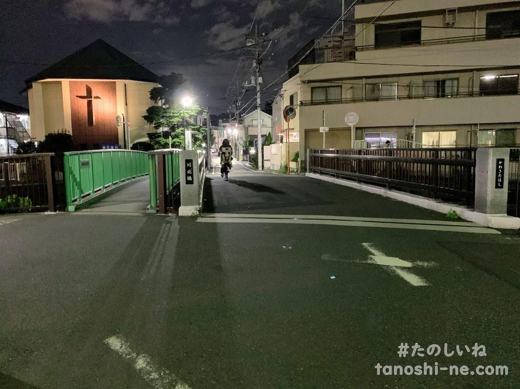 f:id:tokyonakayoshi:20200719161709j:plain