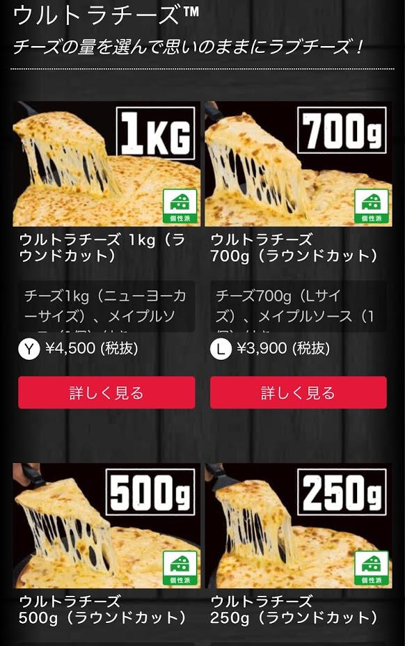 f:id:tokyonakayoshi:20200808162308j:plain