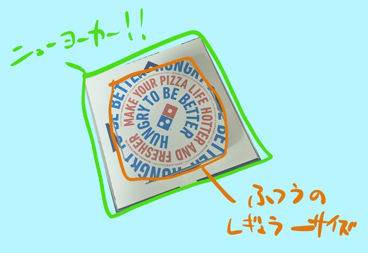 f:id:tokyonakayoshi:20200808163012j:plain