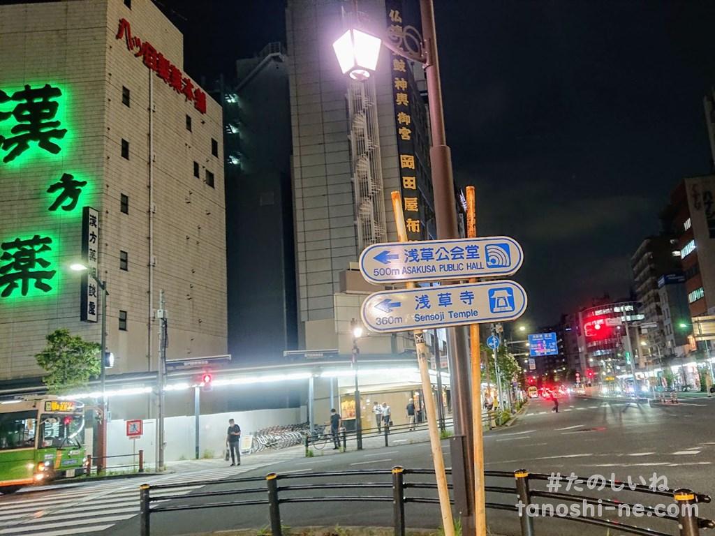 f:id:tokyonakayoshi:20200819023511j:plain