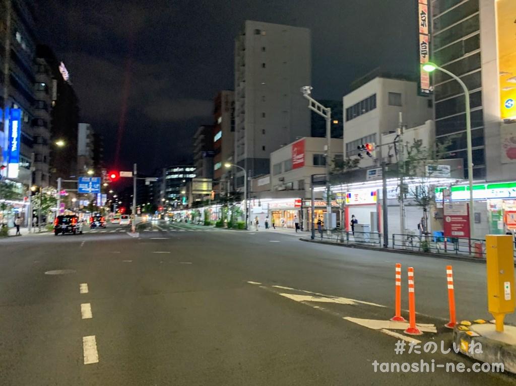 f:id:tokyonakayoshi:20200820030800j:plain