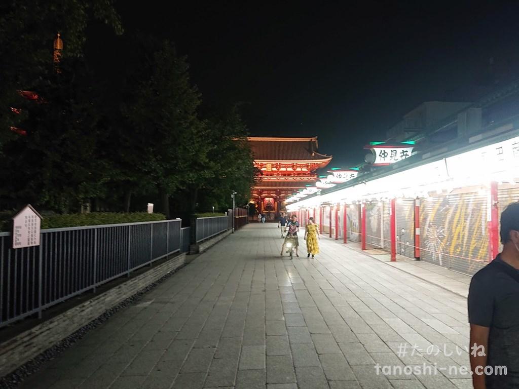f:id:tokyonakayoshi:20200820033738j:plain