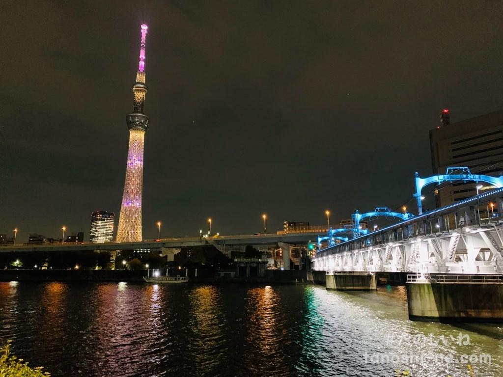 f:id:tokyonakayoshi:20200820033952j:plain