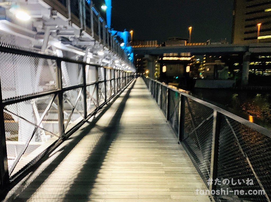 f:id:tokyonakayoshi:20200820034442j:plain