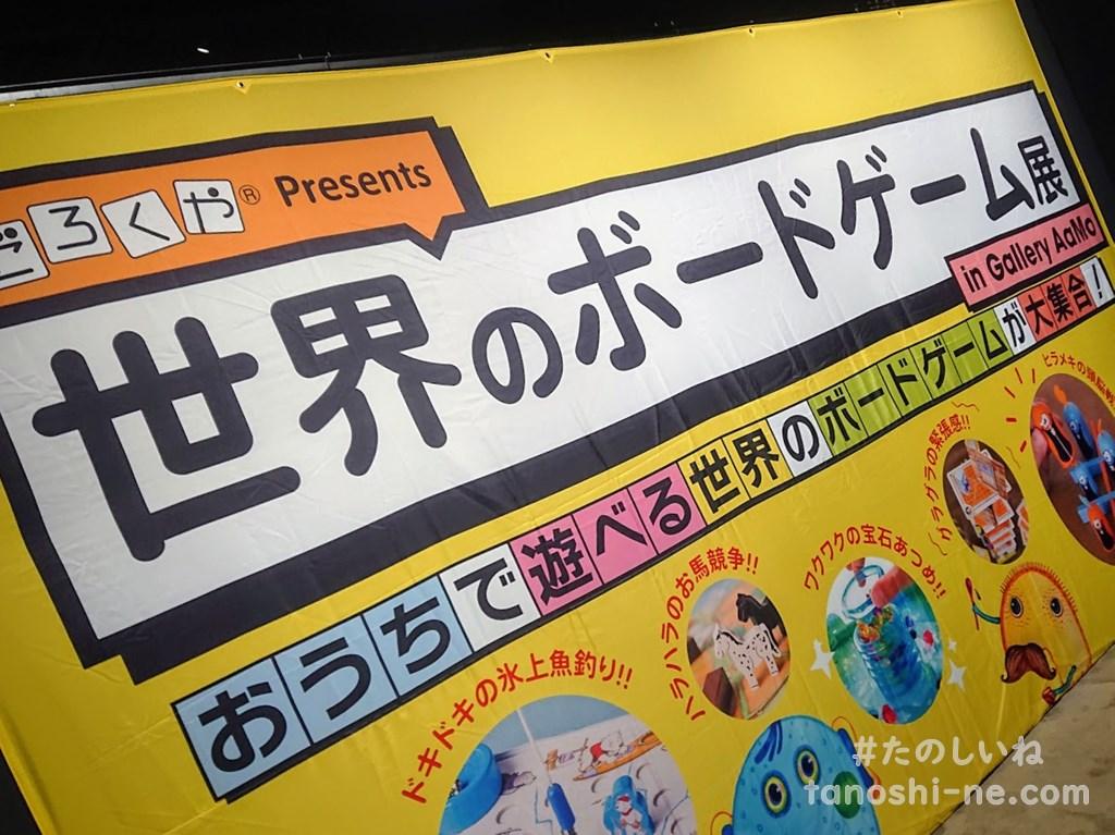 f:id:tokyonakayoshi:20200822023729j:plain