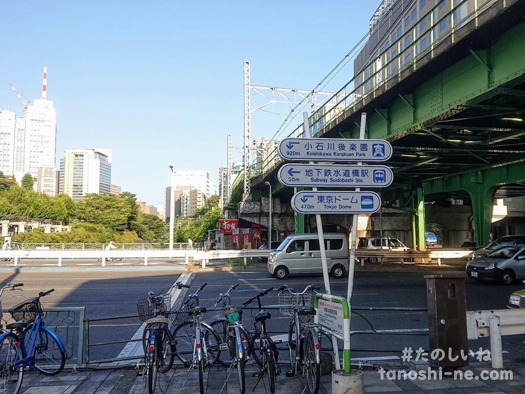 f:id:tokyonakayoshi:20200822024033j:plain