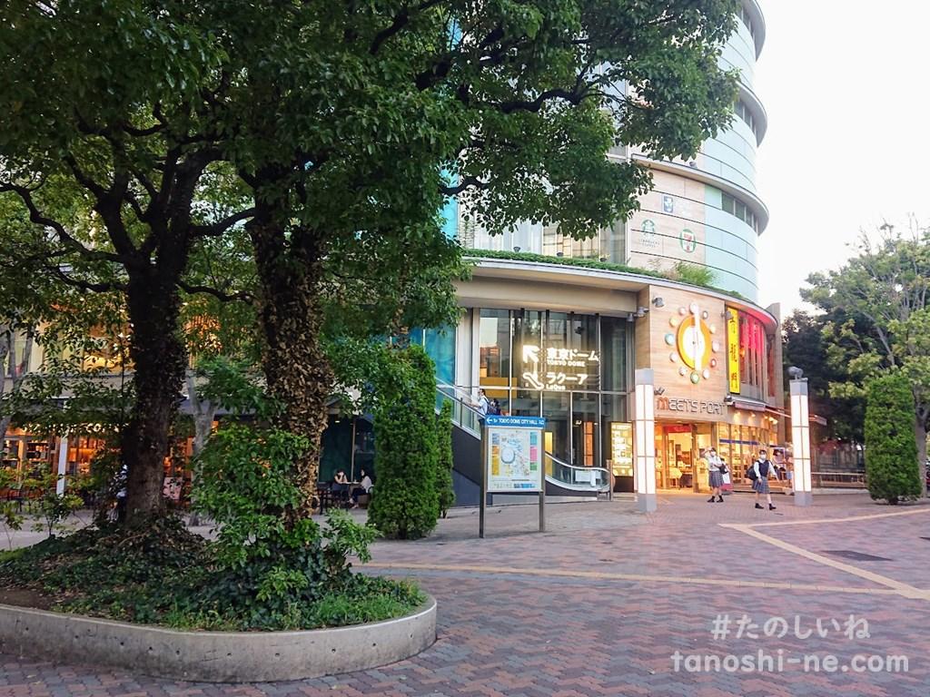 f:id:tokyonakayoshi:20200822024049j:plain