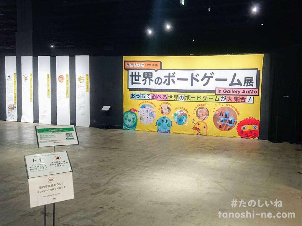 f:id:tokyonakayoshi:20200822024859j:plain