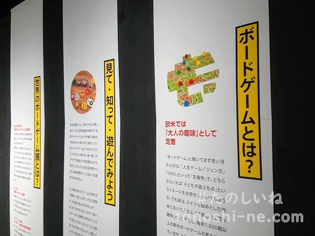 f:id:tokyonakayoshi:20200822025349j:plain